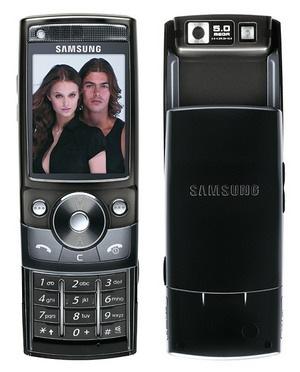 Samsung-g600