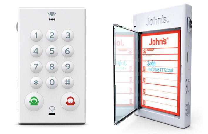 120121 johns phone